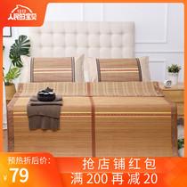 米可水洗机洗折叠软席床裙凉席1.5床单式1.8m夏凉席冰丝席三件套