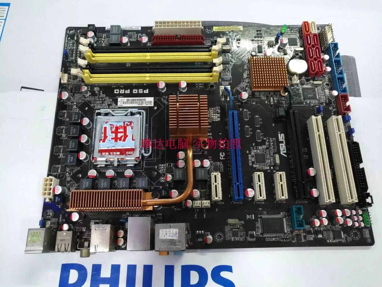 华硕P5Q Pro P45主板 支持DDR2/775 全固态 八相供电 超频大板