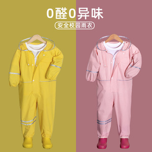 大橘籽全身防水防护服男童女童雨衣