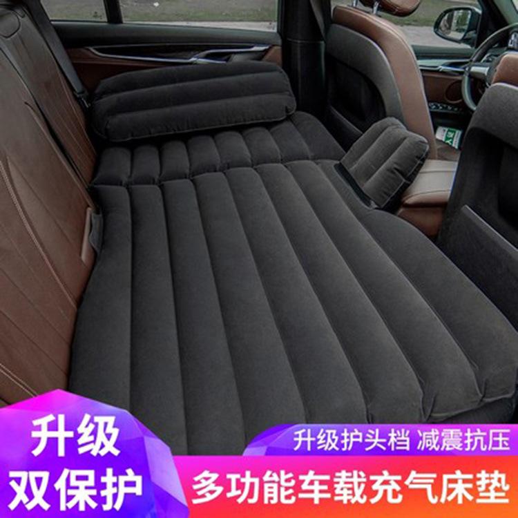 马自达阿特兹 劲翔CX-8车载充气垫床汽车内后排睡觉旅行床垫后座(非品牌)