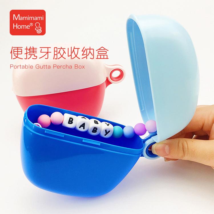 婴儿牙胶收纳盒便携磨牙咬胶安抚奶嘴出门收纳神器宝宝零食存储盒 Изображение 1