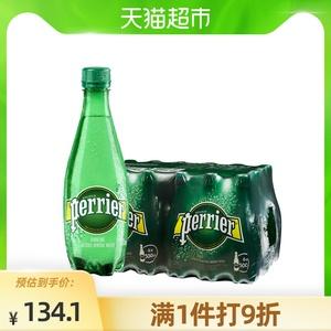 【进口】法国perrier无糖原味巴黎水