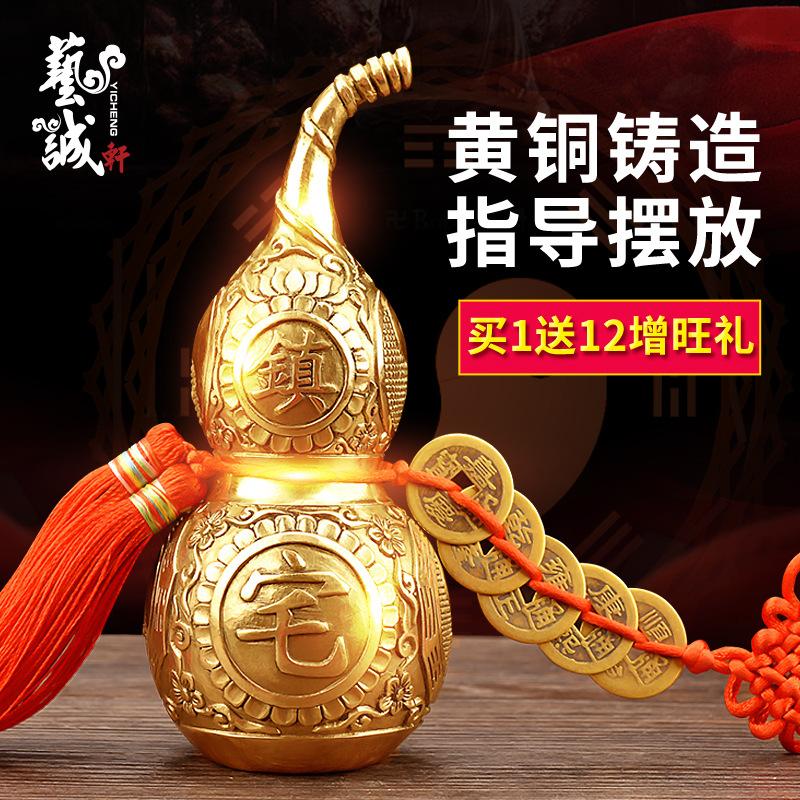 銅葫蘆風水擺件純銅安宅招財家運八卦五帝錢掛件開光小號開蓋空心