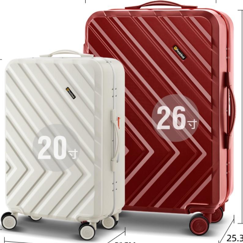 president凌秀超軽量アルミフレームスーツケース男性スーツケース26インチワイパー万向輪女性旅行箱24