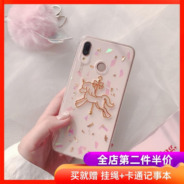 (用23元券)滴胶木马金箔华为荣耀9xpro手机壳