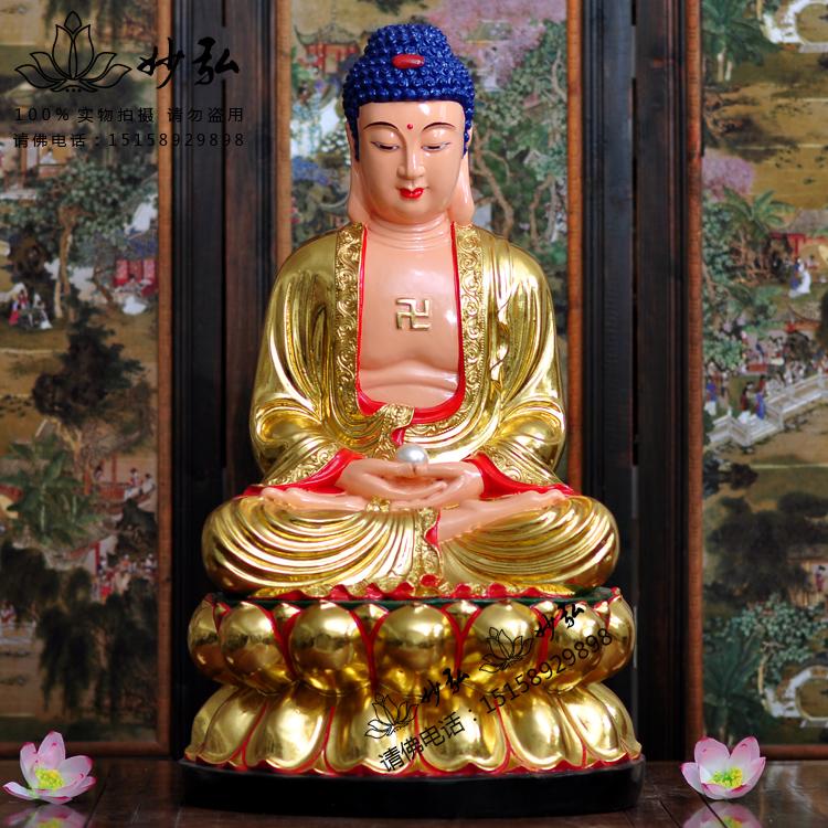 镀金26寸释迦牟尼佛65cm树脂佛像如来佛祖七如来三宝佛三世佛