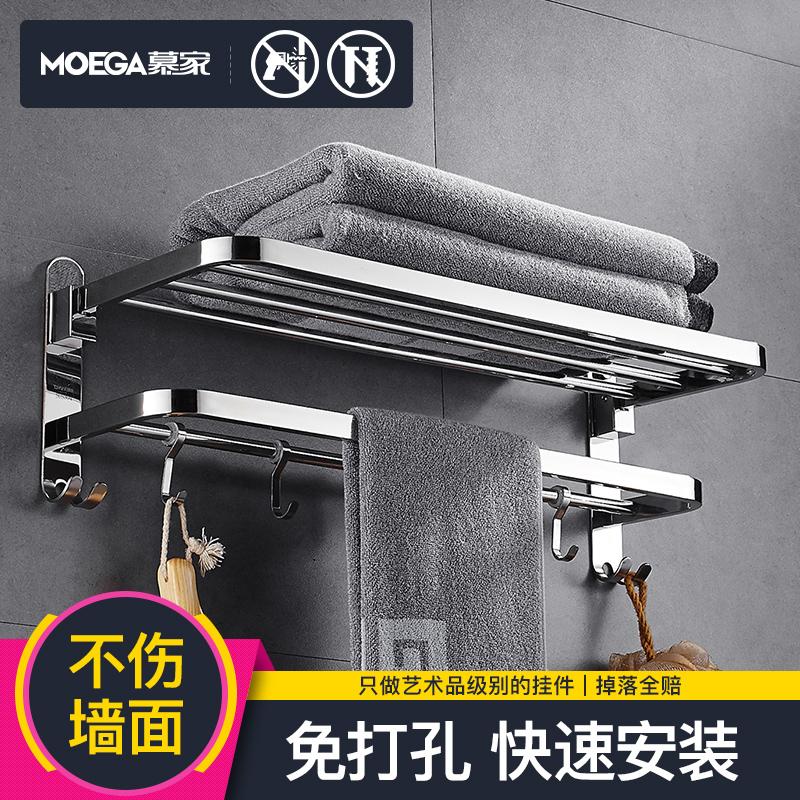 304不锈钢毛巾架免打孔浴室卫生间置物架浴巾挂架壁挂式卫浴厕所