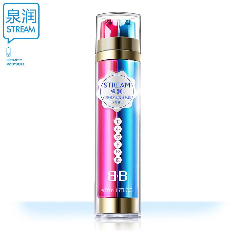 泉润诗钰专卖店