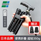 日本折叠拐杖超轻老人手杖老年防滑铝合金拐棍伸缩三角登山枴扙