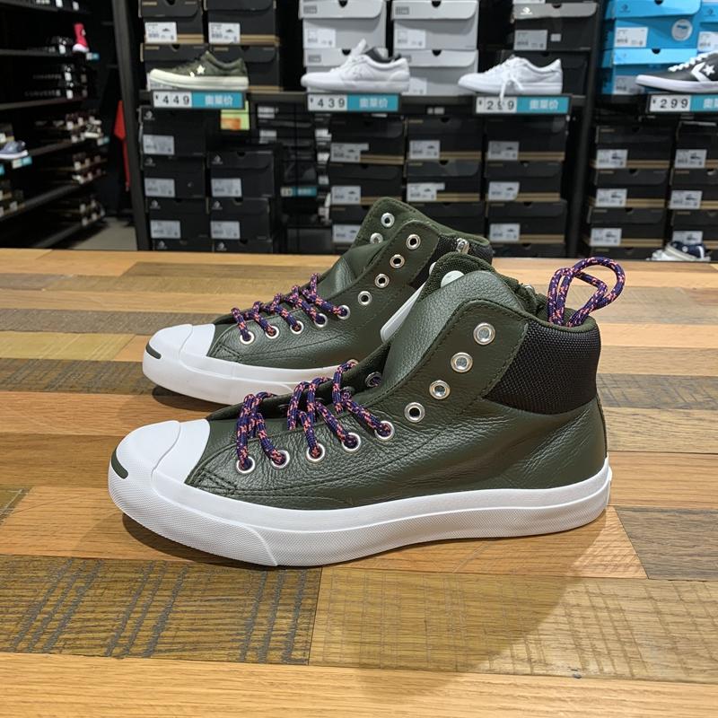 11-30新券CONVERSE新款匡威皮质绿色中帮开口笑男女鞋运动休闲板鞋 162846C
