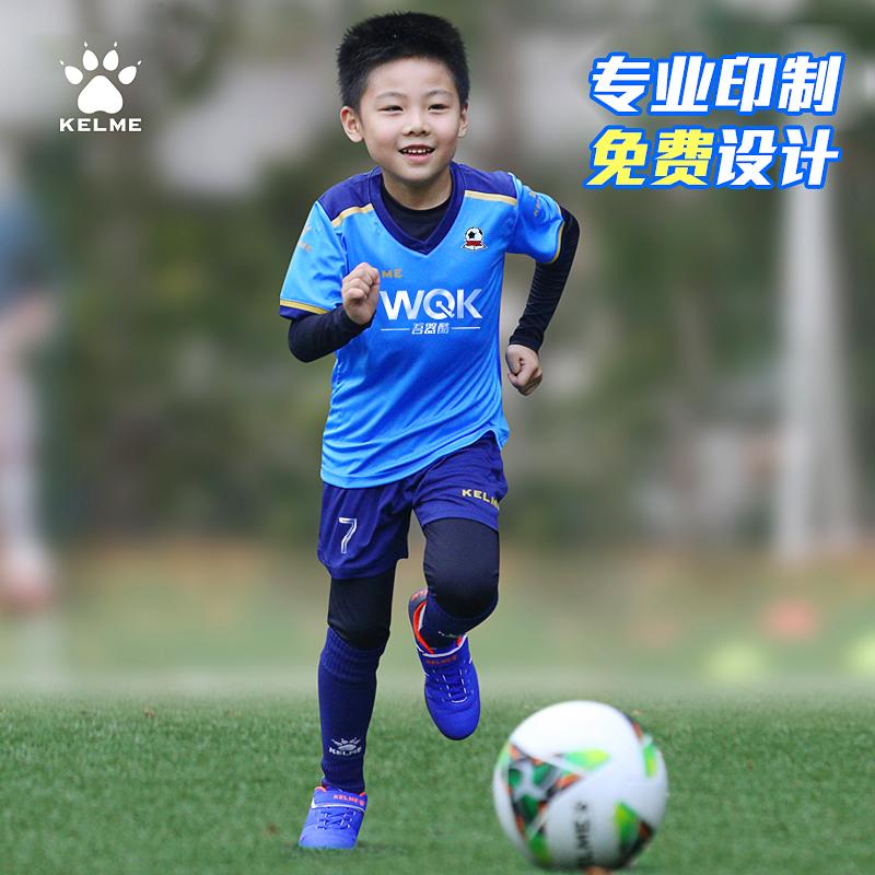卡尔美儿童足球服套装男童秋冬季运动小学生队服定制女训练足球衣