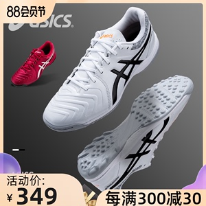 Asics/亚瑟士CALCETTO WD 8 TF人造草地碎钉男子足球鞋1101A023