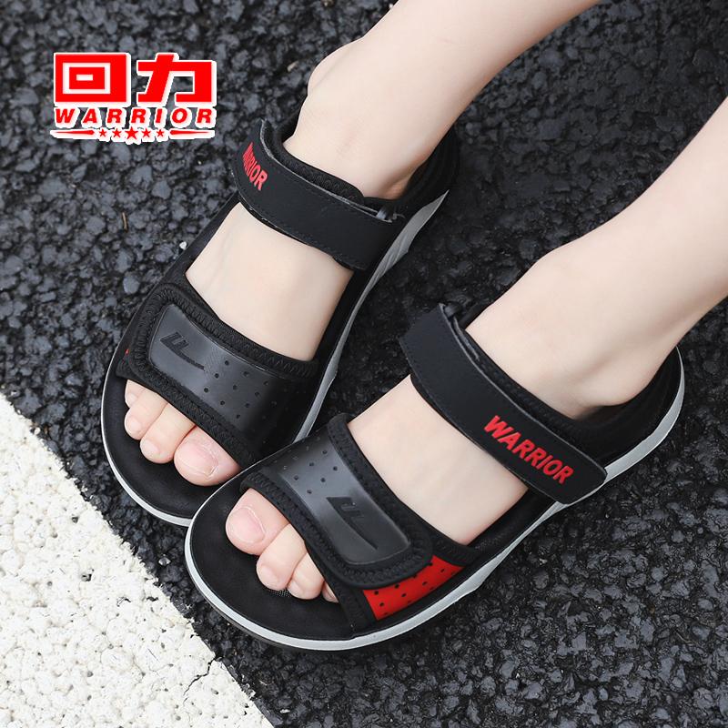回力男童凉鞋2021夏季新款韩版小童男孩软底儿童中大童宝宝沙滩鞋