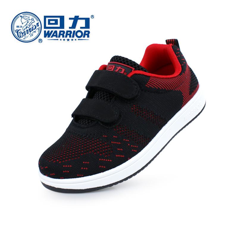 回力男童帆布鞋2019新款儿童休闲鞋中大童运动鞋韩版童鞋布鞋鞋子