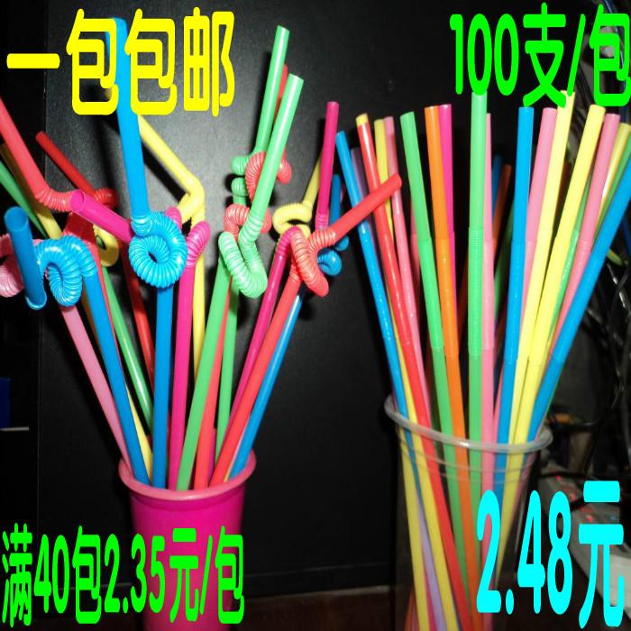 Тополь гирлянда цвет моделирование творческий искусство соломинка одноразовые изгиб фруктовый сок напитки соломинка долго соломинка каждый пакет 100