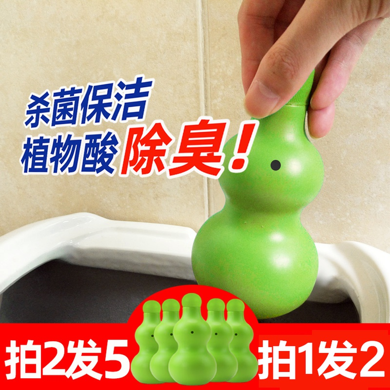 马桶除臭去异味蓝泡泡洁厕宝厕所用冲水蓝色清洁剂洁厕灵块洁厕剂