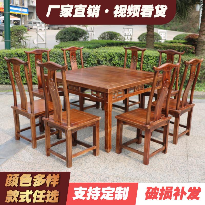 正方形のテーブルレストランのテーブルとテーブルとテーブルを組み合わせて、四角いテーブルと居酒屋のテーブルを組み合わせました。