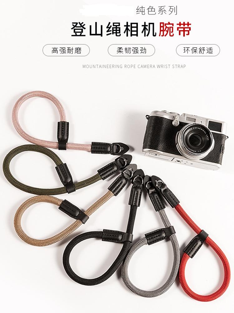微单相机腕带旁轴手绳适用佳能索尼徕卡富士拍立得便携登山绳热销12件限时秒杀