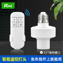 千瓦远程智能无线遥控开关插座可穿墙水泵电机5千米1电源220V正实