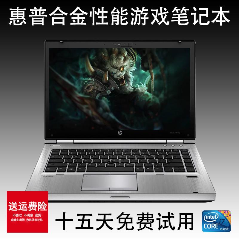 笔记本电脑HP/惠普 8470P A1J04AV 8460P学生独显游戏i7四核商务