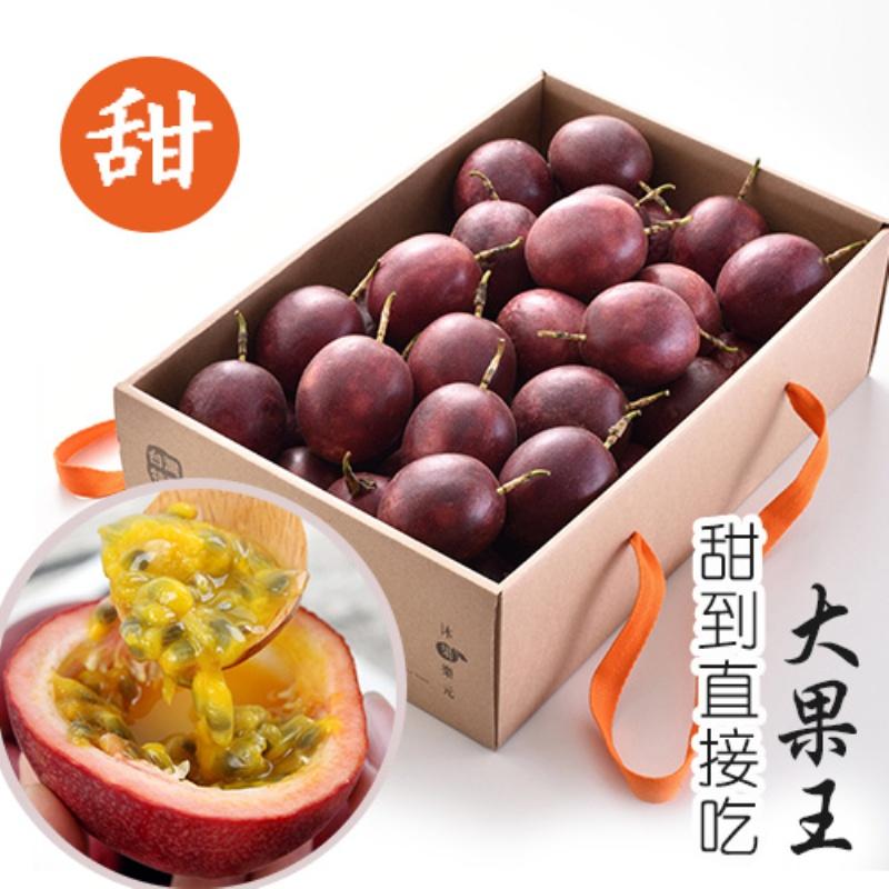 百香果5斤包邮6广西特级大红果一级孕妇水果新鲜当季鸡蛋果满天星