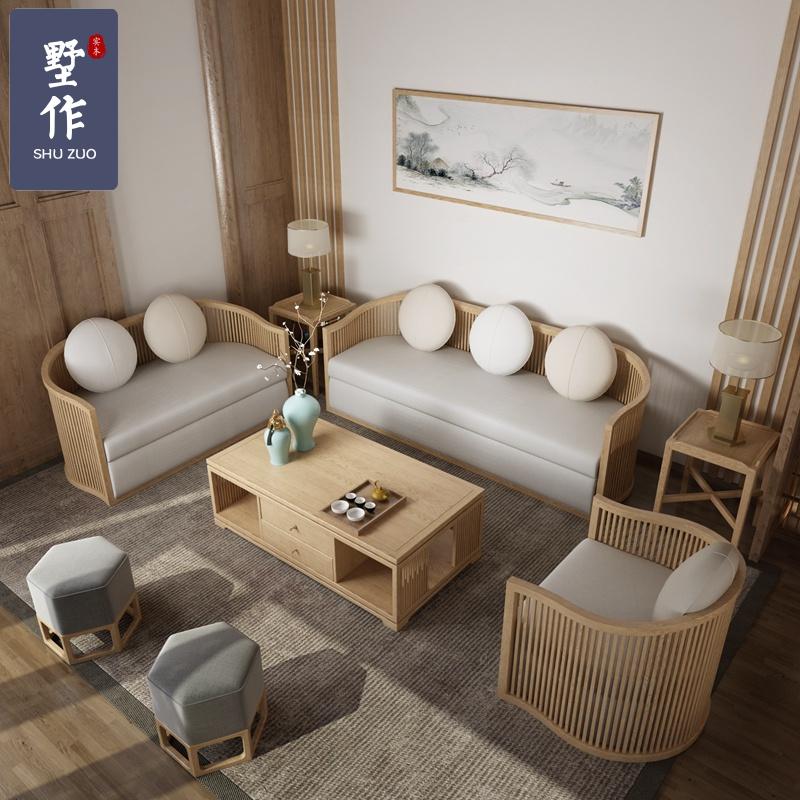 新中式客厅民宿休闲家具实木沙发