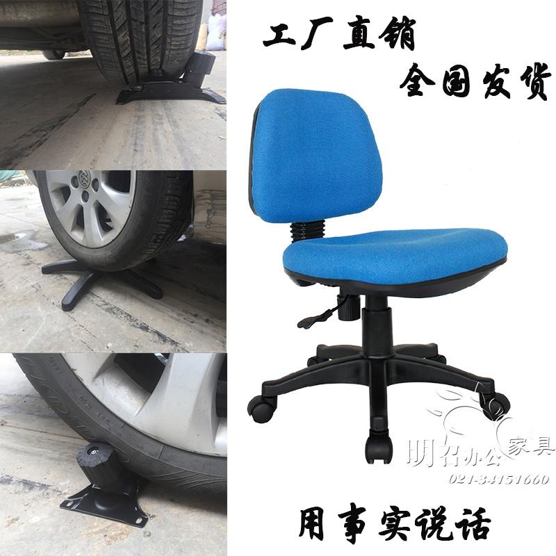 Офисные стулья / Компьютерные кресла Артикул 44726874296
