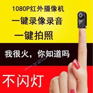wifi高清微夜视摄像头 随身插卡型小相机 便携式直录迷你音视频DV