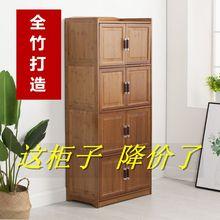 全竹书柜简约客厅落地置物架带门仿古储物柜厨房收纳层架微波炉柜