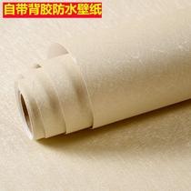 自粘墻紙壁紙防水臥室客廳電視背景墻PVC蠶絲素色麻布紋自貼墻紙