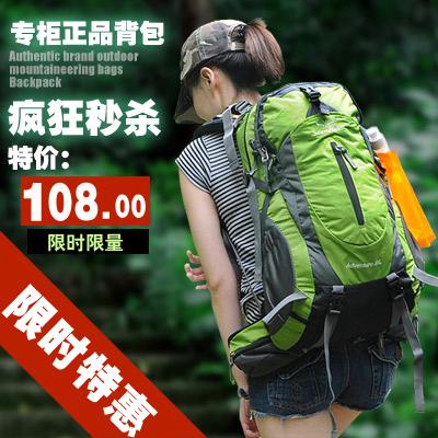 登山包户外背包双肩包女旅行包旅游徒步超轻专业轻便防水男40 50L
