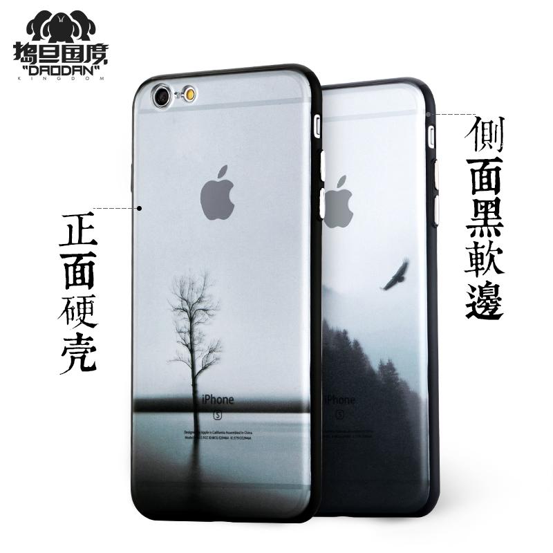 搗旦國度iPhone6s plus中國風簡約山水墨畫手機殼蘋果文藝保護套