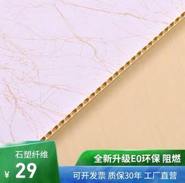 石塑竹木纤维集成墙板全屋整装墙面快装扣板护墙板PVC快墙面装板图片