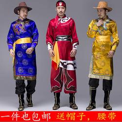 蒙古服装男大气蒙族藏族演出服少数民族现代草原舞筷子舞锅庄舞蹈