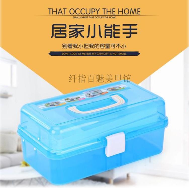 美甲工具箱大中小号整理储物箱手提多层化妆箱专用多功能收纳盒子