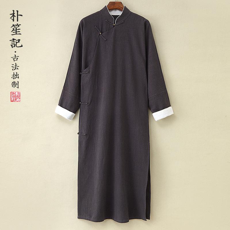 Национальная китайская одежда Артикул 556545744383