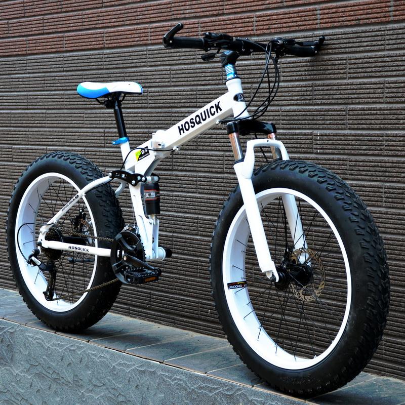 Детские велосипеды Артикул 556915495309