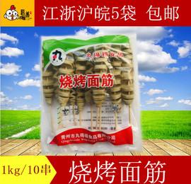燒烤面筋大串1kg10串油炸燒烤調料面筋串半成品小吃豆制品5袋包郵圖片