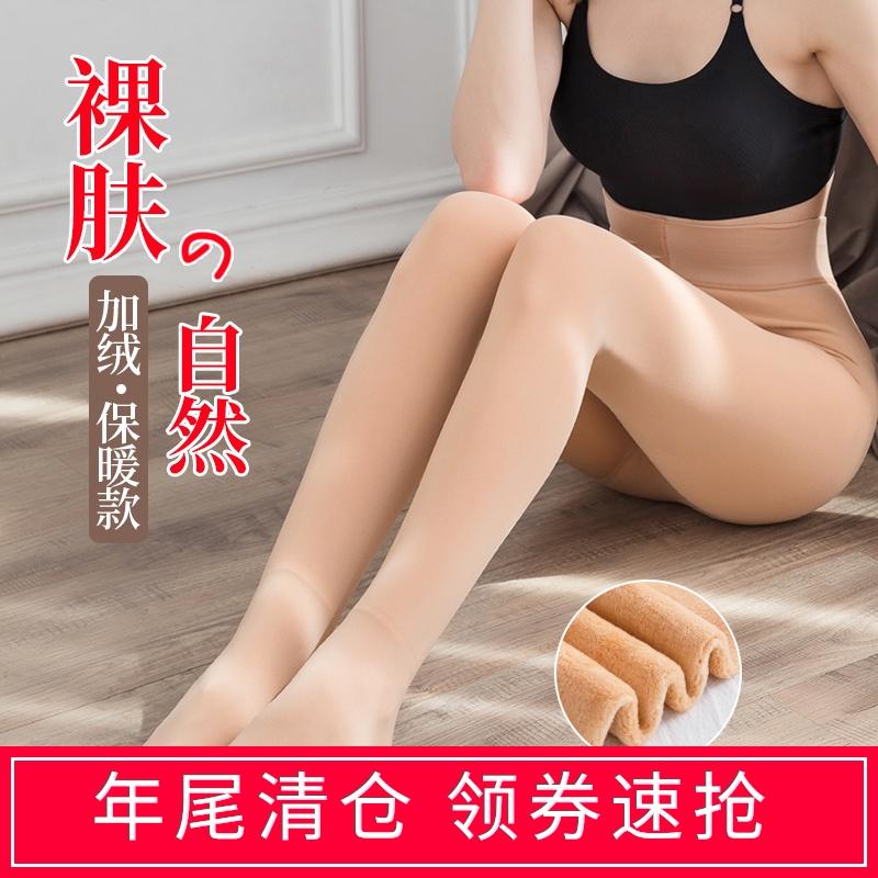 一体裤女无缝加绒加厚高腰春秋冬打底裤袜女外穿裸感超自然保暖