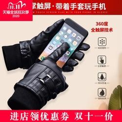 冬季皮手套男女骑行加绒加厚手套摩托车电动车保暖触屏手套薄款PU