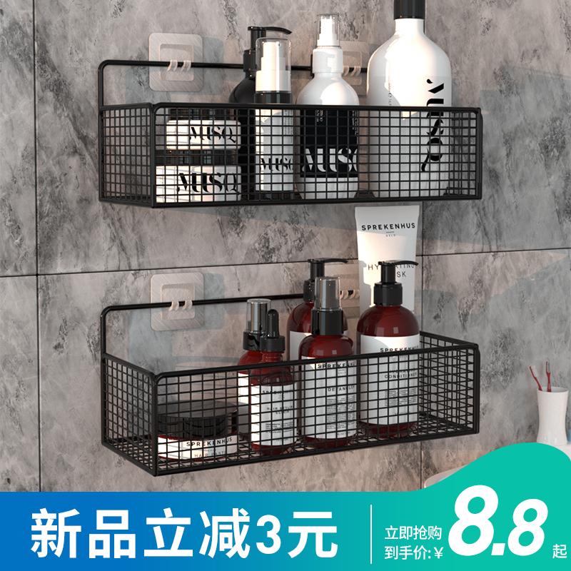 浴室卫生间置物架壁挂式厕所洗澡洗手间洗漱台免打孔墙上长形收纳