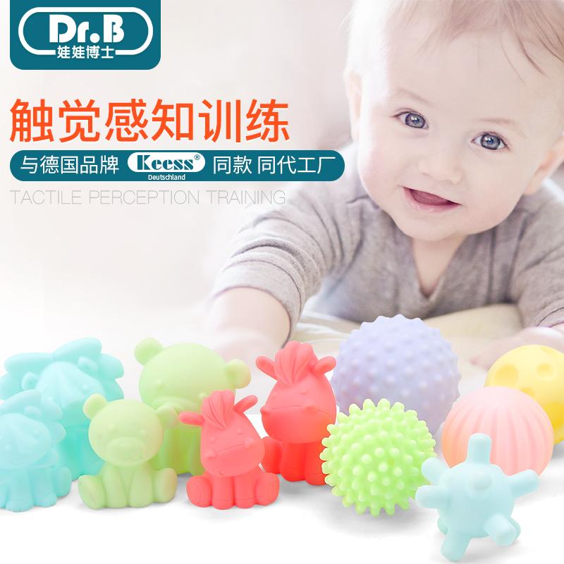 娃娃博士手抓球婴儿益智软胶3-6-12个月球类玩具可啃咬触觉感知球