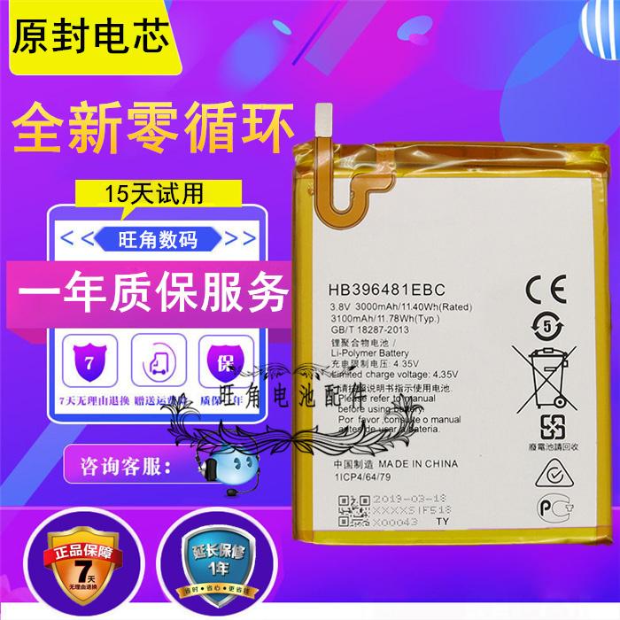 华为荣耀畅玩5A电池CAM-AL/UL/TL00/H L03 L21 L23 L32原装电池