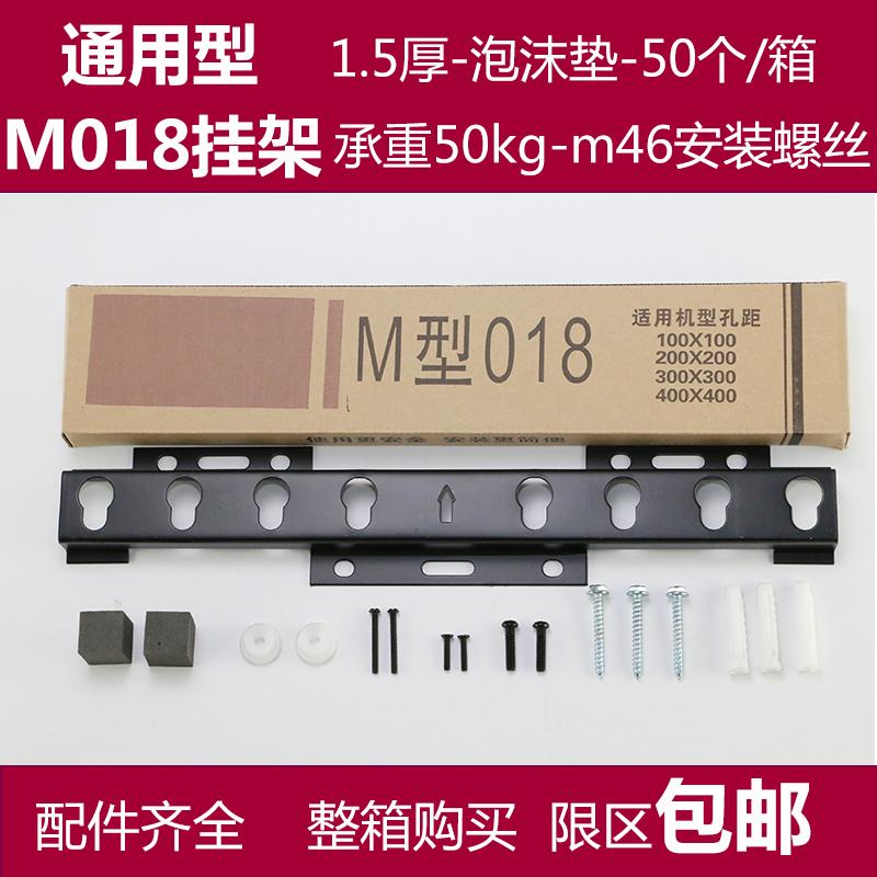 通用17-32-55寸液晶���C�旒鼙�旒�LG017/LG018/LG016/ 400030A