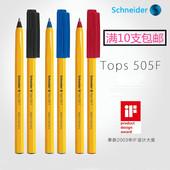 德国Schneider施耐德防水顺滑便携圆珠笔学生考试505F中油性笔0.5大容量圆珠笔经典原子笔黑红蓝办公书写油笔