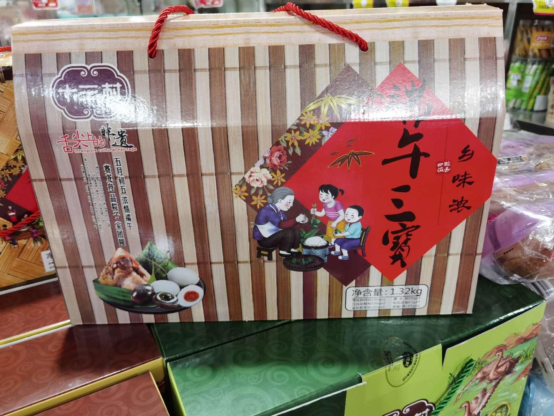 湖南临湘特产十三村端午三宝粽子混装礼盒装端午送礼单位福利团购