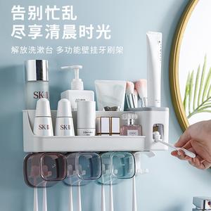 牙刷牙膏置物架卫生间四口之家免打孔壁挂可爱情侣款全自动挤牙膏
