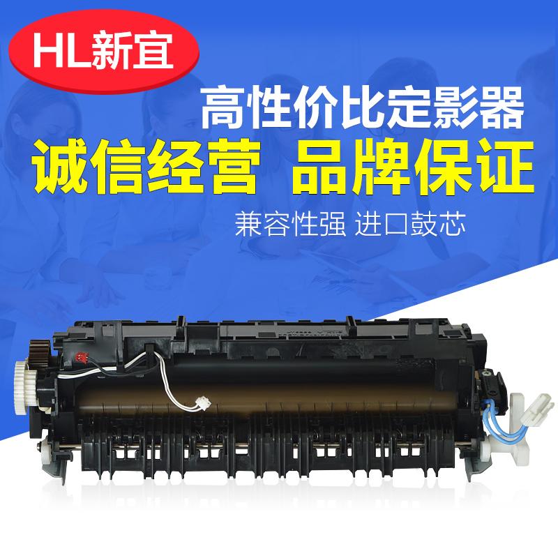 陶博适用兄弟5440定影器 HL5445 5450 8510 8515 定影组件  加热组件