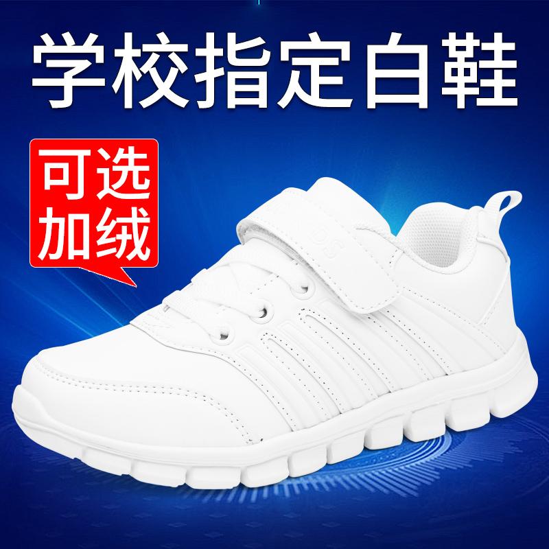 小学生运动鞋男童怎么样好吗