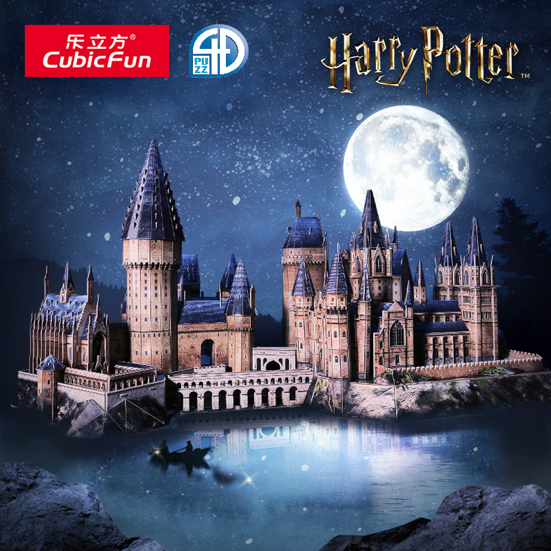 Le Cube Harry Potter Hogwarts Castle Verse Lane 3D stereobook puzzle adult decompression toy model